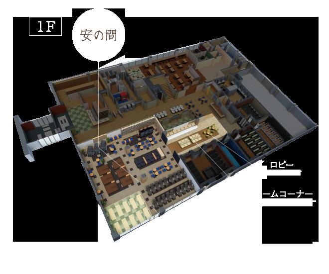 フロアーマップイメージ
