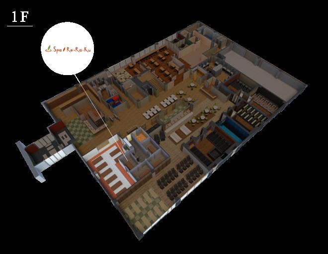 フロアーマップ1階イメージ